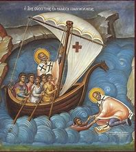 [/userfiles/files/St.Nicolaus-boat.jpg]